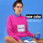 sweatshirt-mockup-of-a-woman-sitting-on-the-floor-in-a-studio-32821 (1)